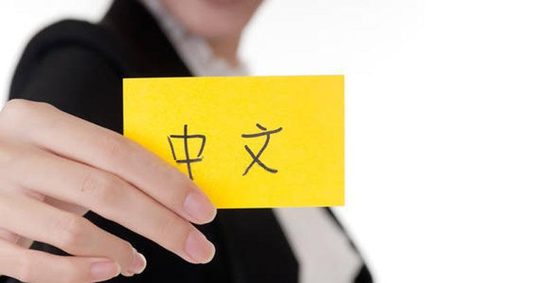 Cursos de negociación y protocolo chino