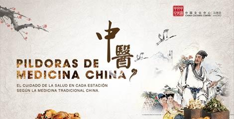 Curso de Medicina China
