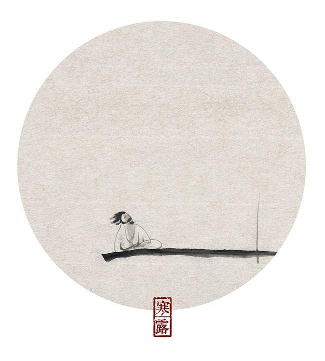 Clasicos del pensamiento Chino