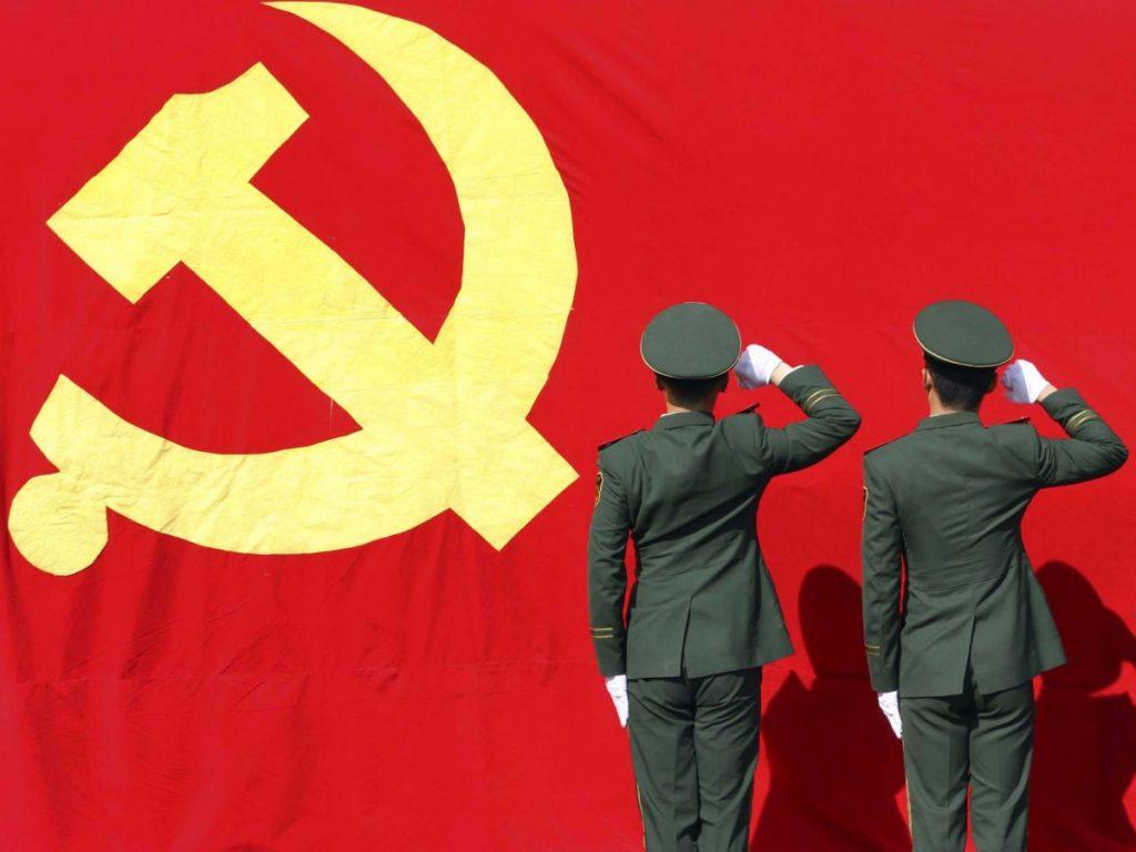 curso cultura china partido comunista