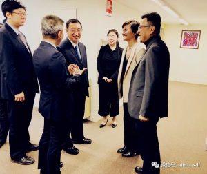 el ministro personal del centro cultural de china