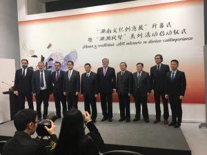 ministros de cultura español y chino, embajadaor chino y autoridades