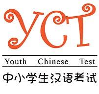 examenes oficiales de chino