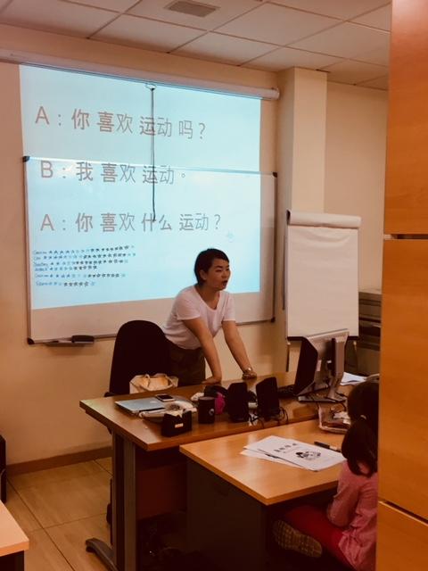 cursos de chino