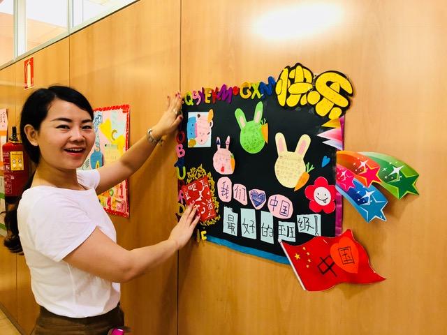 cursos de chino murales