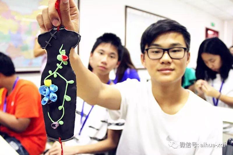 chino para niños