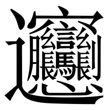 clases de chino madrid