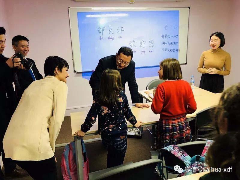 visita ministro chino