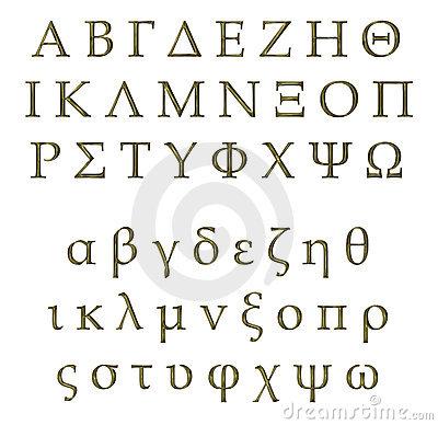 alfabeto griego