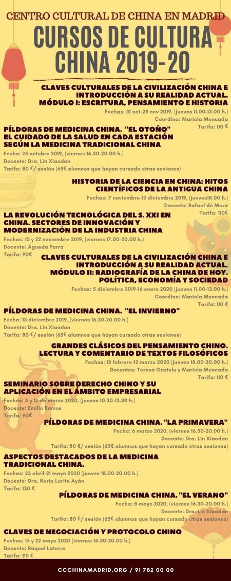 cursos de cultura china 19-20