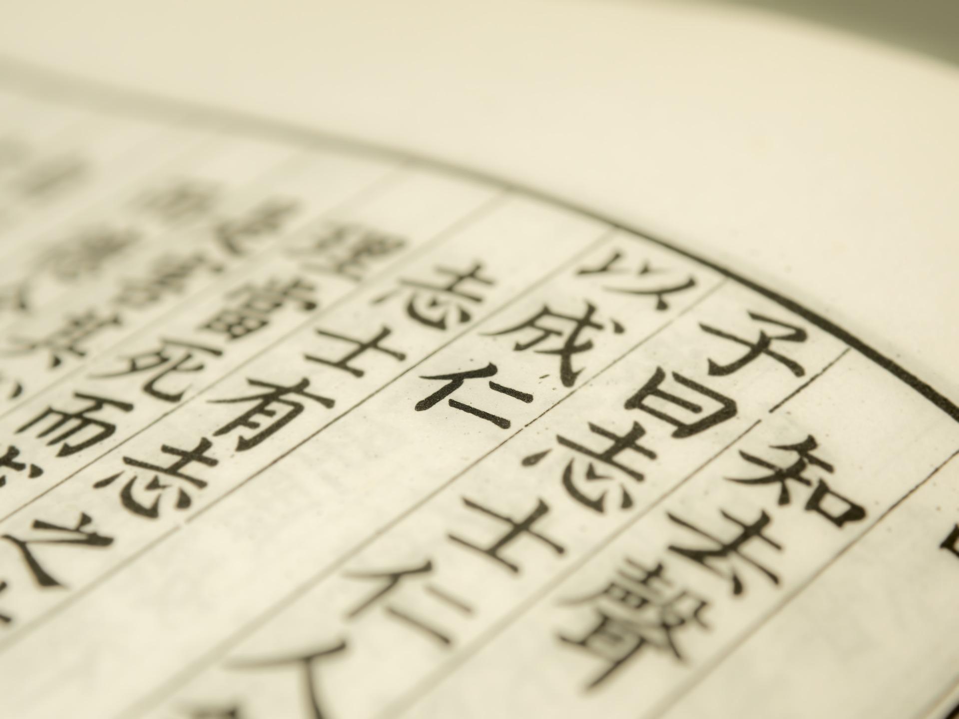 anacletas confucio