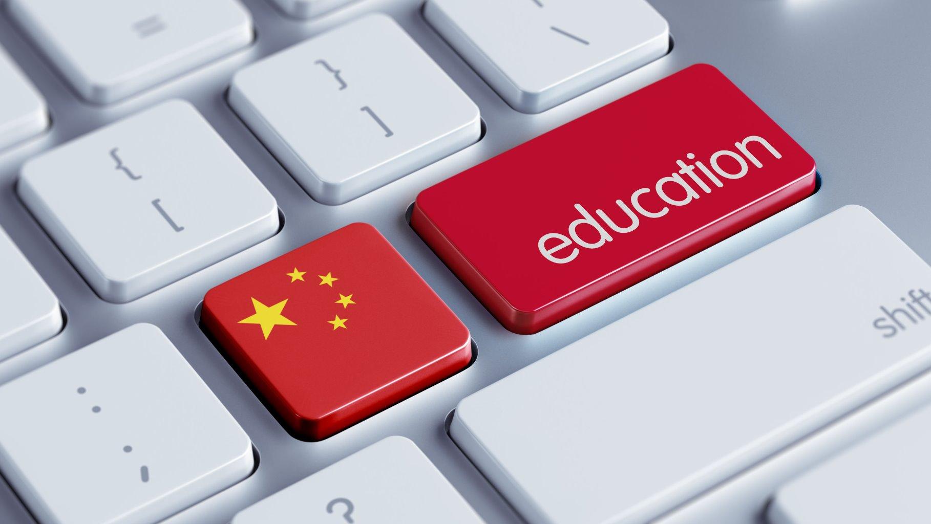 chino online