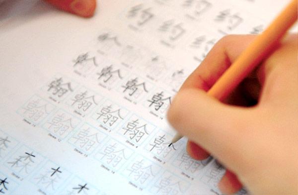 cursos-idioma-chino